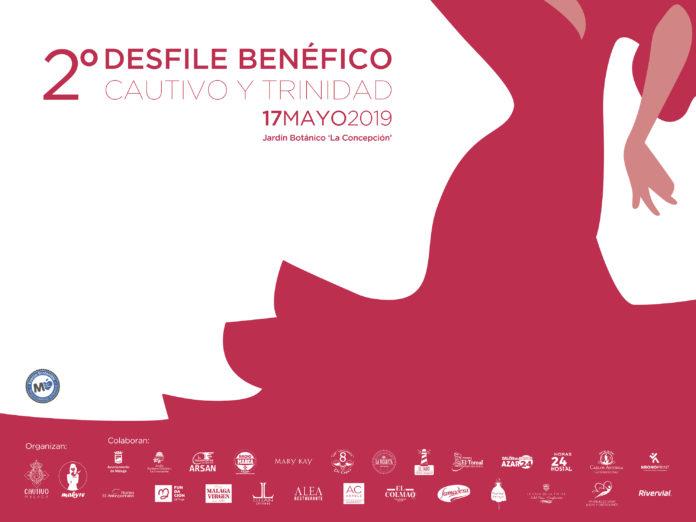 Imagen de recurso del cartel anunciador del desfile. Juanma Sánchez