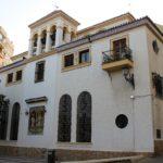 Casa-Hermandad-del-Cautivo-Fachada